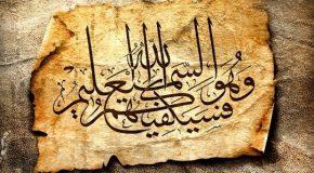 Можно ли проводить хутбу не на арабском языке?