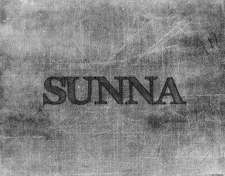 Протирание лица руками после дуа – бидаъат или Сунна?