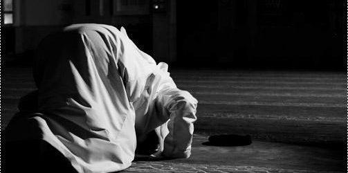 Как подсчитать количество пропущенных поклонов (саджда тилява)?
