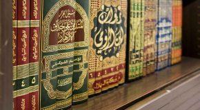 Макрух тахрими: нежелательно или запрещено?