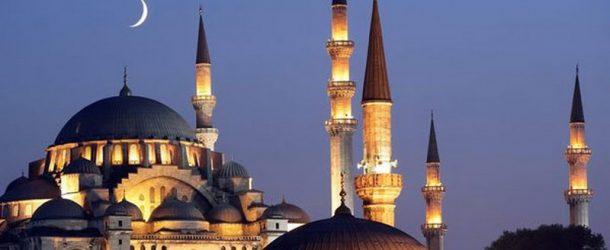 Критерии для занятия должности имама в Османской Империи.