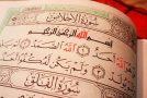 Вера мусульман в Аллаха