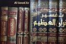 Слышат ли мертвые? Тафсир Ибн Касира (рахматуЛлахи алейх)