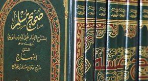 Как понимать то, что обе руки Аллаха — правые?