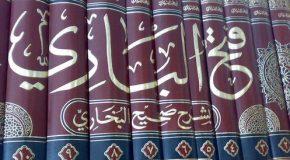 Место тавассуля в исламе