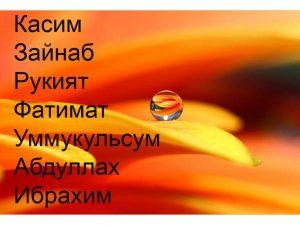 deti_Proroka01_b
