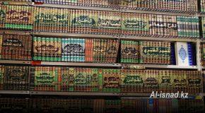 Шейх Сайф аль-Асри: Четыре мазхаба — совокупность школ сподвижников