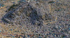 20 августа 2018 года — Пост в День Арафа