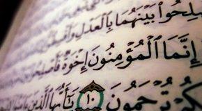 «Ищите семьдесят оправданий для своего брата» – это хадис?