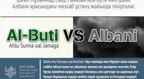 Шейх Мухаммад Сайд Рамазан Аль-Бути мен Шейх Албани арасындағы мазхаб ұстану жайында пікірталас