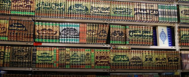 Следование мазхабам: неопровержимые далили из Корана и Сунны