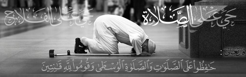 Когда разрешено, желательно или обязательно прерывать молитву (намаз) по Ханафитскому мазхабу?