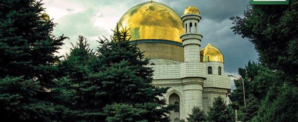 17 мая — первый день месяца  Рамадан
