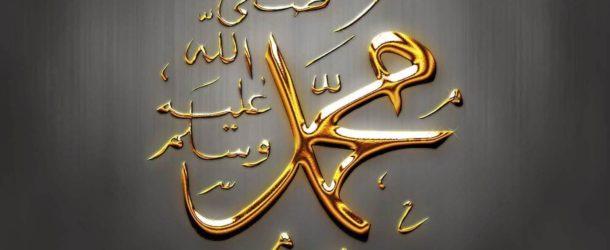 Шейх Абу Гудда: Учёт индивидуальных особенностей ученика
