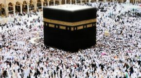Хадис о совершении умры в месяц рамадан