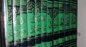 """Что за книга """"Аль-Фатава аль-Хиндийя» и можно ли ей доверять?"""