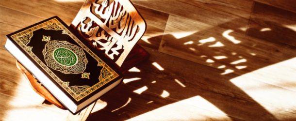 Девять удивительных фактов о Коране, которые поражают воображение