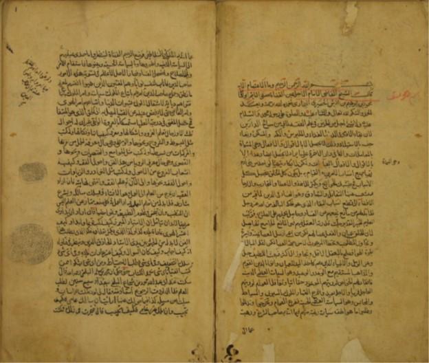Из истории становления матуридитской школы акыды. Имам Абу Бакр аль-'Ияди и его «Десять вопросов»