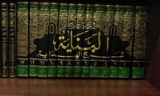 Противоречит ли упованию на Аллаха использование в лечении достижений медицины?