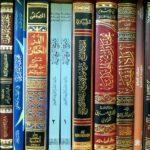 Шейх Таки Усмани, хафизахуЛлах: «Обращайтесь к алимам своей местности»